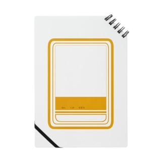 じゆうなノート ノート