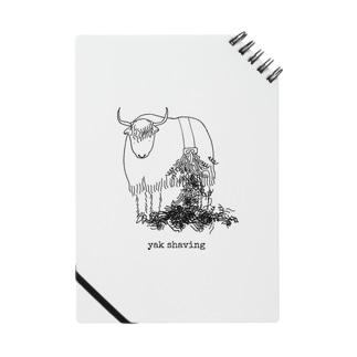 yak shaving ノート