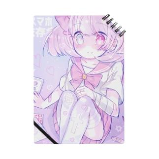 スマホ依存症♡ Notes