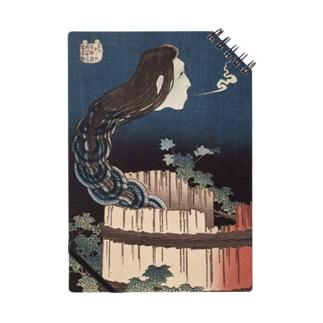 百物語 さらやしき【浮世絵・幽霊・妖怪・お菊】 ノート