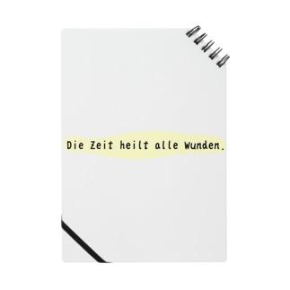 【ドイツ語】時間はあらゆる傷を治す Notes