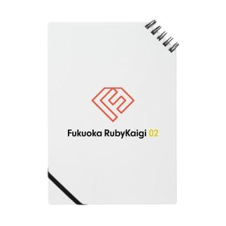 福岡Ruby会議 ロゴ(文字入り) ノート