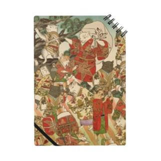猫浮世絵シリーズ クリスマス めいきんぐおぶおでんツリーWith サンタ Notes