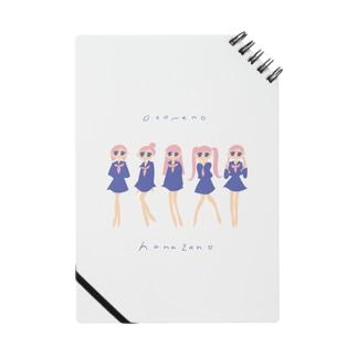 乙女の花園2 Notes