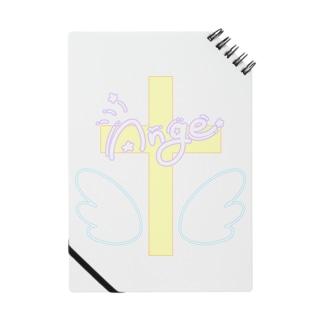 杏樹とおそろい♥ Notes