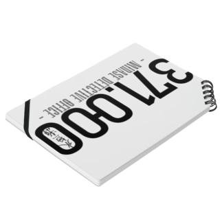【水無瀬探偵事務所】371000ロゴ縦 Notes