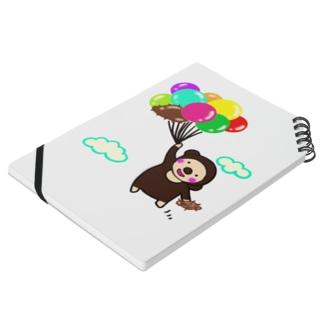 いもくまくん空を飛ぶ Notes