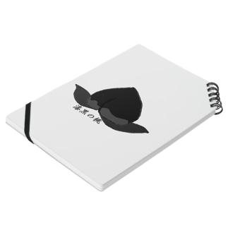 漆黒の桃 Notes