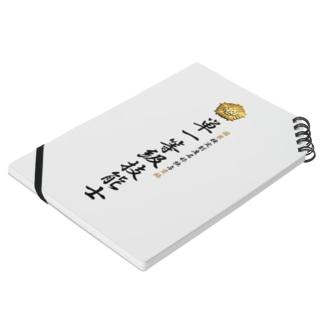 単一等級技能士(技能士章)タイプ Notes