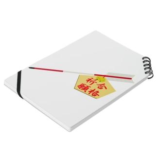 絵馬と破魔矢 Notes