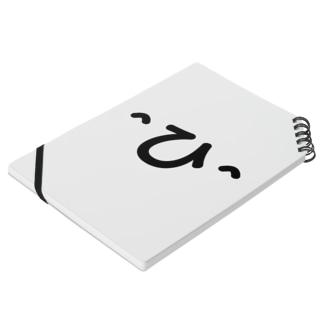 ひyしょっぷ Notes