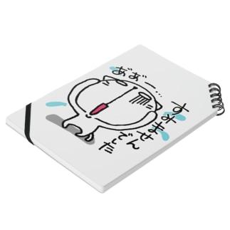 あ~💦すみませんでした😂 Notes