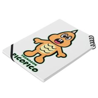 一角怪獣ツノゴン Notes