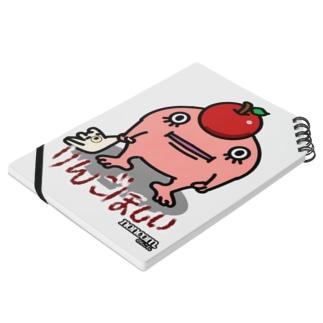 りんご、ほしい。 Notes