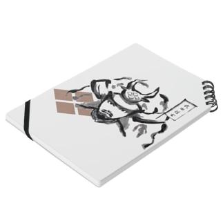 戦国武将(武田信玄) Notes