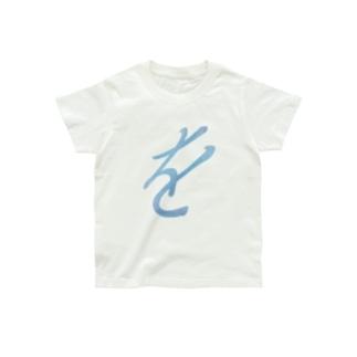 を -タイダイ130 Organic Cotton T-shirts