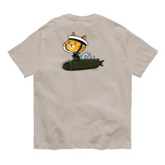 にゃん水艦 Organic Cotton T-shirts