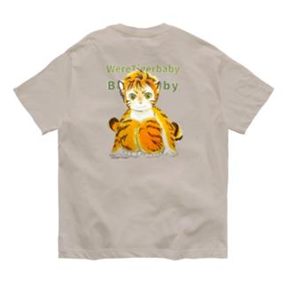 ワータイガーベビー(おすわり) Organic Cotton T-shirts