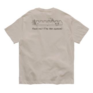 ラックレール図面(黒) Organic Cotton T-shirts