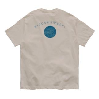 NIBOSHIIWASHIの星 Organic Cotton T-shirts