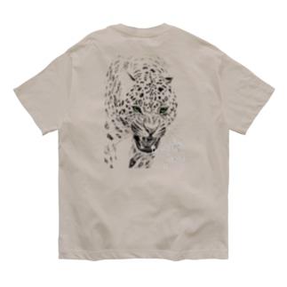 Leopard  Organic Cotton T-shirts