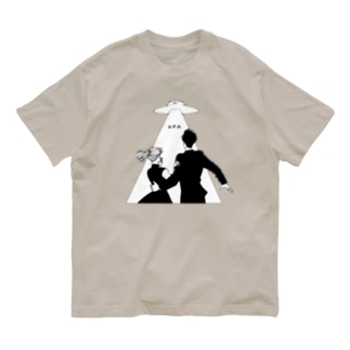 U.F.O. (前面) Organic Cotton T-shirts