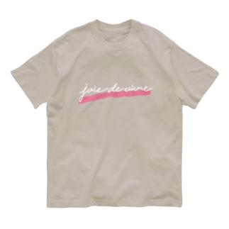 生きるという喜び・白/ピンク Organic Cotton T-shirts