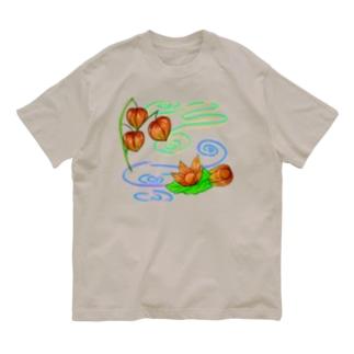 枝つきホオズキ 水紋(和柄)その2 Organic Cotton T-shirts