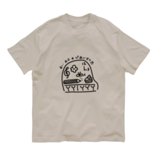 あい あむ あ ぴあにすと_黒い線 Organic Cotton T-shirts