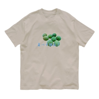 夏バテ防止! Organic Cotton T-shirts