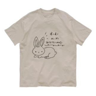 キキミミタテテイマス_黒い線 Organic Cotton T-shirts