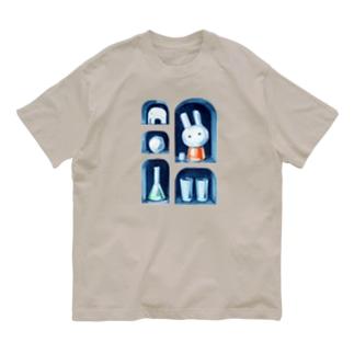 出口えりのずっと前からそこにいる Organic Cotton T-Shirt