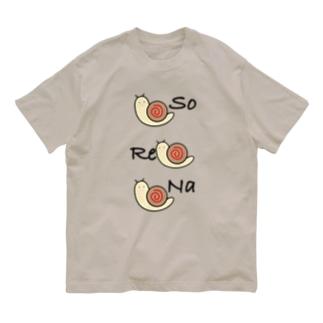 それな❗️でんでん虫🐌 Organic Cotton T-shirts