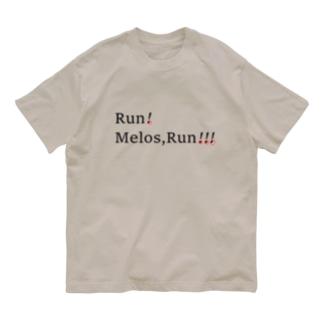 ハシレ、メロス Organic Cotton T-shirts