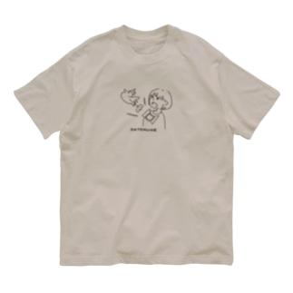 はとむね Organic Cotton T-Shirt