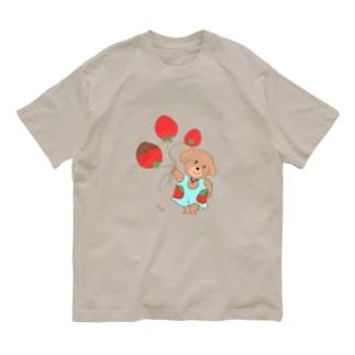 《チョコっと🎈バル〜ン》 Organic Cotton T-shirts