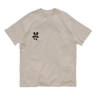 パンダ Organic Cotton T-shirts