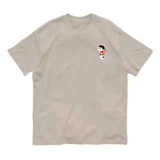 えんぎものすうじ 1 こまいぬ Organic Cotton T-shirts