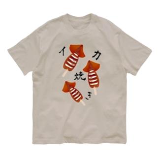 【お祭り】イカ焼き Organic Cotton T-shirts