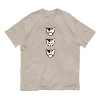 びわちゃん3 Organic Cotton T-shirts