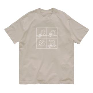 CHIPS Organic Cotton T-shirts