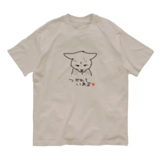 つかれている猫 Organic Cotton T-shirts