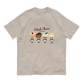 カブリモノケーキパンダ集合 Organic Cotton T-shirts