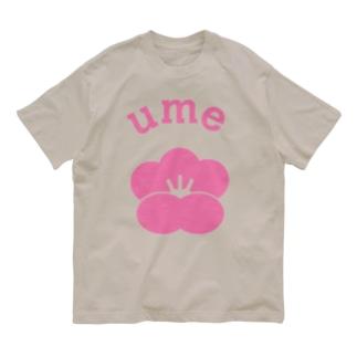 ume Organic Cotton T-shirts