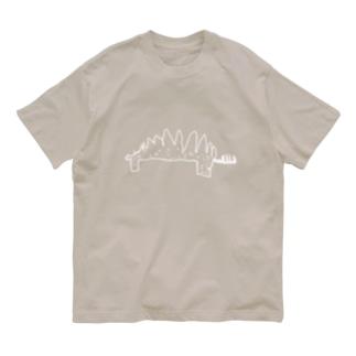 ステゴサウルス白 Organic Cotton T-shirts