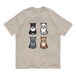 エジプト座りしながら様子を伺う猫 Organic Cotton T-shirts