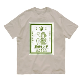 デンキ煙草 Organic Cotton T-shirts