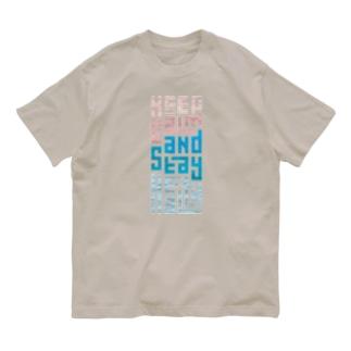Keep Calm and Stay Health Organic Cotton T-Shirt