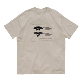 Rorschach test for predators (白) Organic Cotton T-Shirt