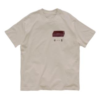 羊羹 Organic Cotton T-shirts